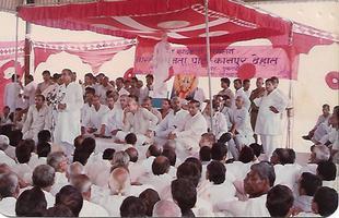 संगठन की विभिन्न गतिविधियों में सक्रिय भागीदारी