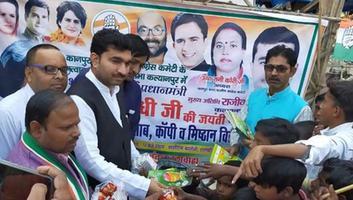राजीव द्विवेदी - इंदिरा गाँधी की जयंती पर कन्याणपुर विधानसभा में बच्चों को बाटें गिफ्ट, पुस्तक व मिष्ठान