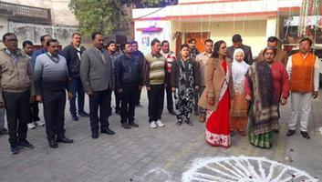 ज्योतिष्ना कटियार - अकबरपुर इंटर कॉलेज में आयोजित गणतंत्र दिवस कार्यक्रम में की शिरकत