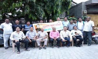 सुभाष युवा मोर्चा - संगठन द्वारा केरल के लिए राहत कोष