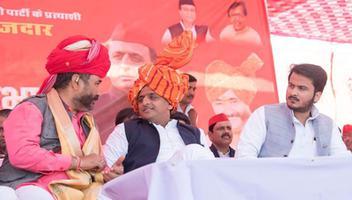 समाजवादी पार्टी की राजस्थान स्थित चुनावी जनसभा में उमड़ा विशाल जन-सैलाब