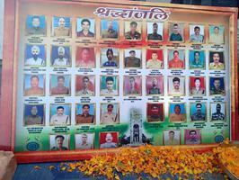 अमर शहीदों की स्मृति में मेहंदीखेड़ा के अंतर्गत सबमर्सिबल का शुभारंभ