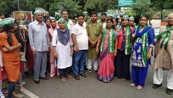 युवा जदयू दिल्ली - केजरीवाल के पूर्वांचल विरोधी बयान के खिलाफ जदयू दिल्ली प्रदेश का हल्ला बोल