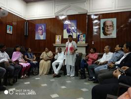 अगस्त क्रांति दिवस – जदयू सभागार में आयोजित की गयी विचारगोष्ठी