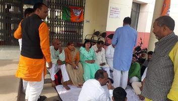 ज्योतिष्ना कटियार – माती मुख्यालय में कांग्रेस पार्टी के खिलाफ किया गया धरना प्रदर्शन