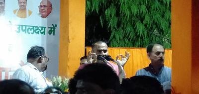 लोकसभा चुनावो में विजय मिलने के उपलक्ष्य में कार्यकर्ता सम्मान समारोह का आयोजन