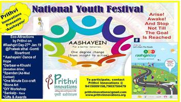 'AASHAYEIN' National Youth Festival by Prithvi Innovations