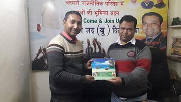 अमल कुमार – राष्ट्रीय युवा दिवस के अवसर पर दिल्ली प्रदेश सचिव सतेन्द्र कुमार से भेंटवार्ता