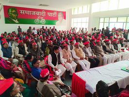 संगठन को गतिशील बनाने के क्रम में प्रदेश कार्यकारिणी बैठक का आयोजन