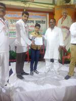 सामान्य ज्ञान प्रतियोगिता में सफल हुए छात्रों को किया सम्मानित