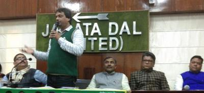 युवा जदयू दिल्ली - बिहार विकास मॉडल अभिचर्चा के अंतर्गत सामाजिक न्याय की स्थापना पर बल