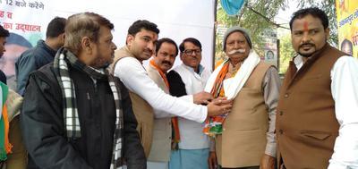 राजीव द्विवेदी - महाराजपुर विधानसभा में वरिष्ठ काँग्रेस जन सम्मान कार्यक्रम के अंतर्गत माननीय राहुल गांधी को प्रधानमंत्री बनाने का संकल्प