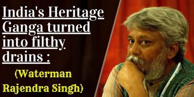 मैला ढोने वाली खच्चर गाड़ी में बदल गयी है देश की धरोहर गंगा माई – वाटरमैन ऑफ इंडिया