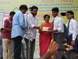 स्कूली छात्रों को दिलाई गयी स्वच्छता की शपथ
