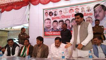 राजीव द्विवेदी - पूर्व मंत्री नसीमुद्दीन सिद्दीकी के कानपुर आगमन पर विचार विमर्श बैठक का आयोजन