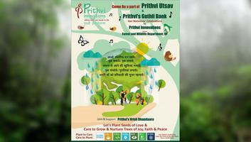 Prithvi Utsav - Van Mahotsav Celebrations by Prithvi Innovations
