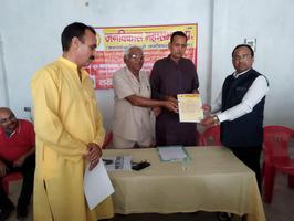 भाजपा पदाधिकारियों को हार्दिक शुभकामनाएं