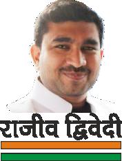 Rajeev Dwivedi