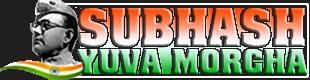 Subhas Yuva Morcha