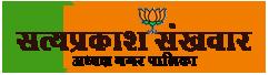Satya Prakash Shankwar