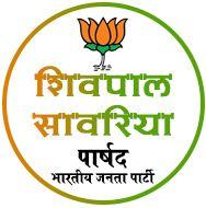Shivpal Sawaria