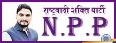 Shiv Pratap Singh Pawar