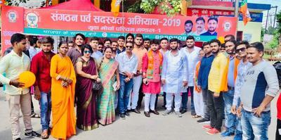 वार्ड कुमार ज्योति प्रसाद में लगाया गया भाजपा सदस्यता कैंप