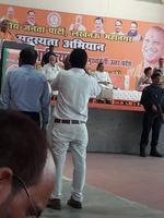 मुख्यमंत्री योगी आदित्यनाथ द्वारा लखनऊ में चलाया गया सदस्यता अभियान
