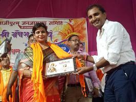 जन जागरण समिति द्वारा गणेश पूजन के समस्त पदाधिकारियों का स्वागत