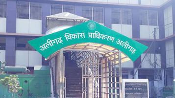 जल्द हाथ में होगा अलीगढ़ शहर का नया मास्टर प्लान, निजी कंपनी को दी जिम्मेदारी